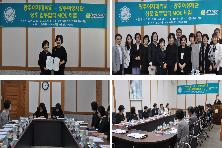 광주여성재단-광주여자대학교 업무협약 체결