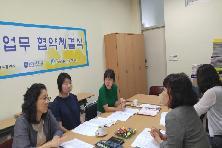 광주광역시 지역아동센터의 성과와 향후 발전 방향연구에 따른 1차 연구진회의