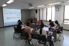 경력단절여성 취업지원 정책 현황과 개선방안 연구 전문가 TF 2차 회의