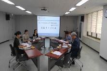 광주지역 아동돌봄공동체 사례분석을 통한 활성화 방안연구 전문가 자문회의
