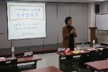 2017년 여성단체 기관 협력사업  문화 협력사업 성과발표회