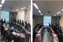 광주광역시 성평등정책 수요조사 전문가 자문회의