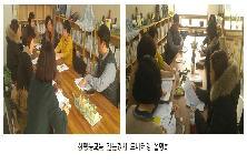 성평등교육 전문강사 모니터링 설명회 개최