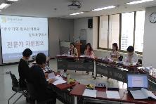 광주지역 청소년미혼모 정책욕구 조사 전문가 자문회의 개최