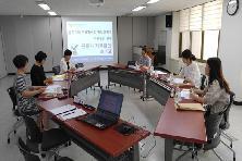 「광주지역 여성장애인 취업현황과 지원방안 연구」 자문회의 개최