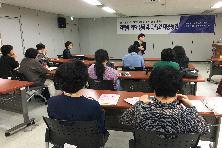 제6차 성평등 정책 현안워크숍 『위력에 의한 성폭력, 과제와 대응방안』개최